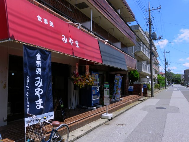miyamanagareyama03