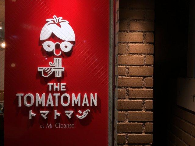 tomatoman04