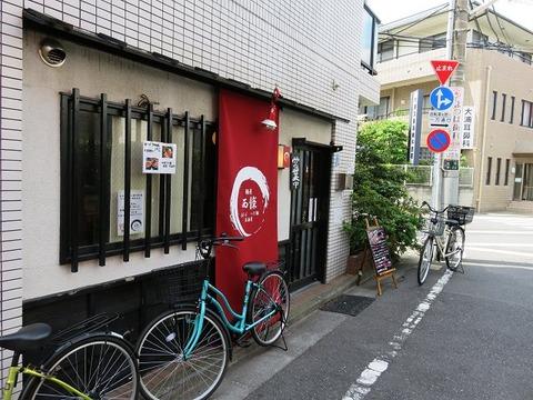 tateishisaijo04