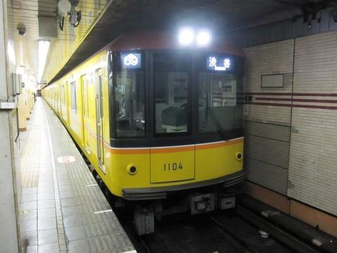 nanahasu02