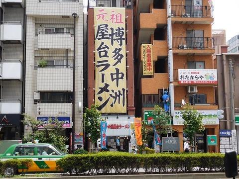 ichiryukinshicho01