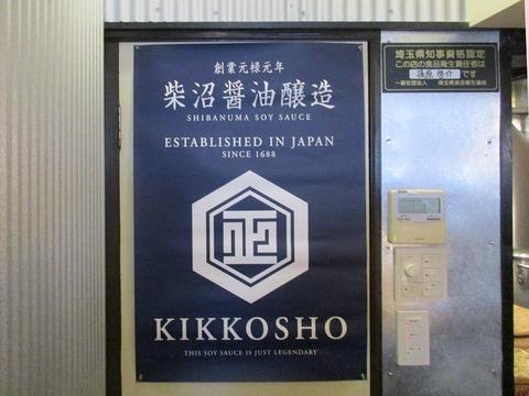 shinohara10