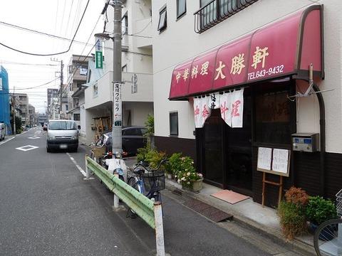 shirakawataishoken05
