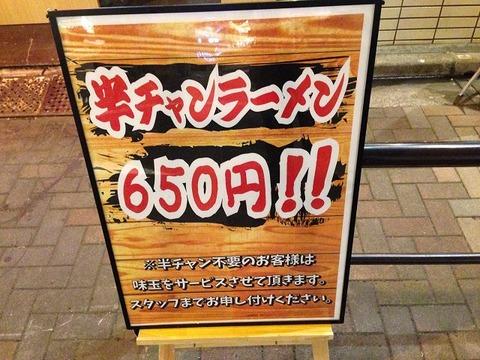 tsukasa05