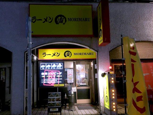 morimarukoenji03