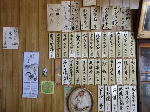 atagoyamatoya10