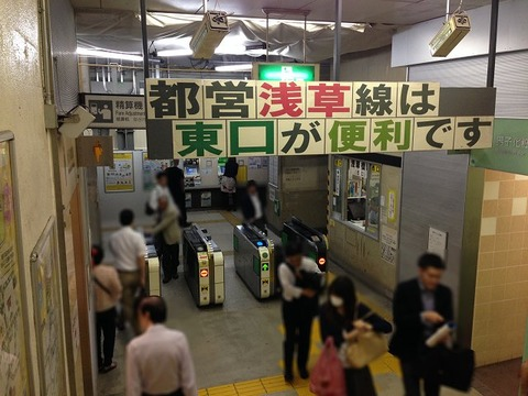 katsuokobushi03