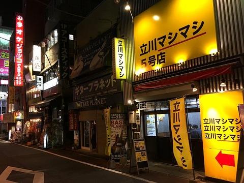 tmashimashio1317