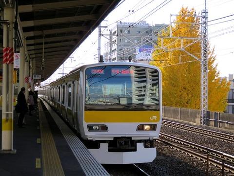 koiwajiro402