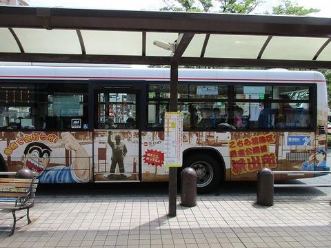 tonikakukameari18