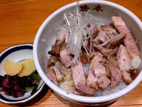 katsumoto15