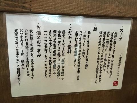 katsumichi08