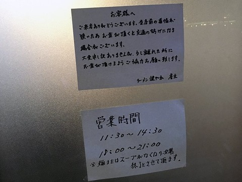 sukoyaka06