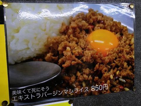 tachimashi706