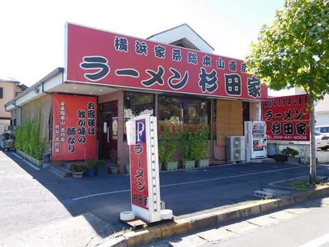 sugitayachiba03