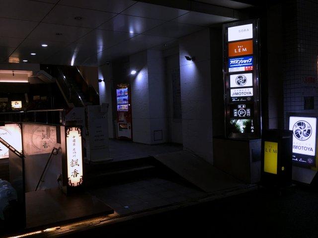 jimotoyaazabu03