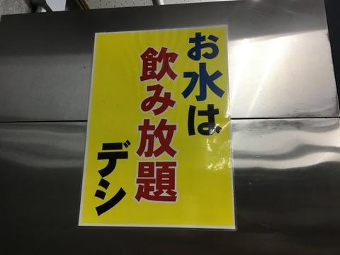 mashimashiocha09