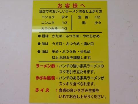 oudouishii07