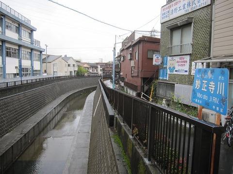 ohakonogata16