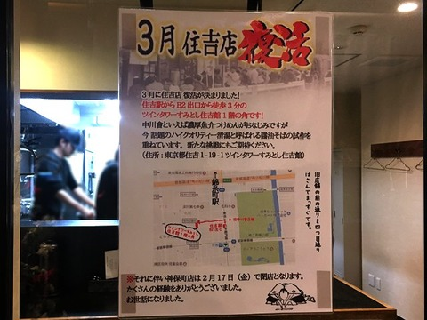 nakagawakaisy05