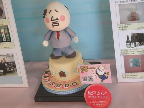 matsujiro17