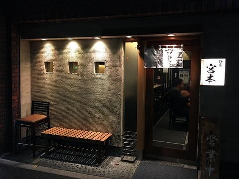 miyamotokiyosumi01