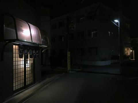 tomonomoto303