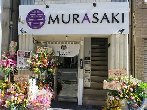 murasaki01