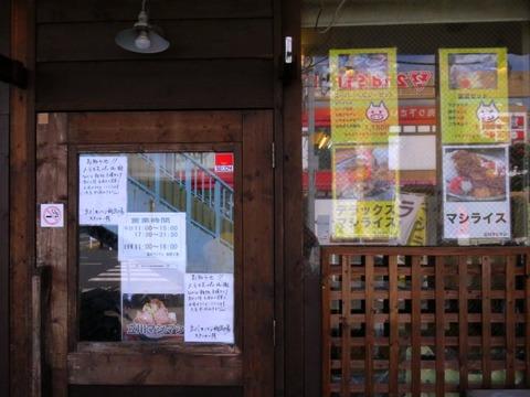 mashimashikabe04