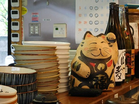 ohakosugamo11