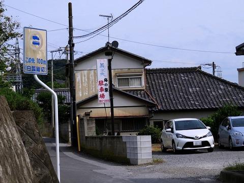 umenoya303