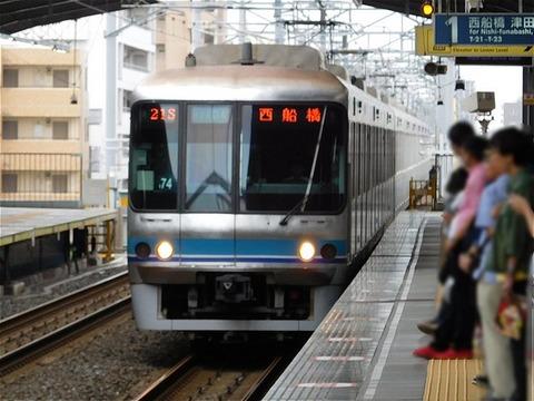 yoshisuke24