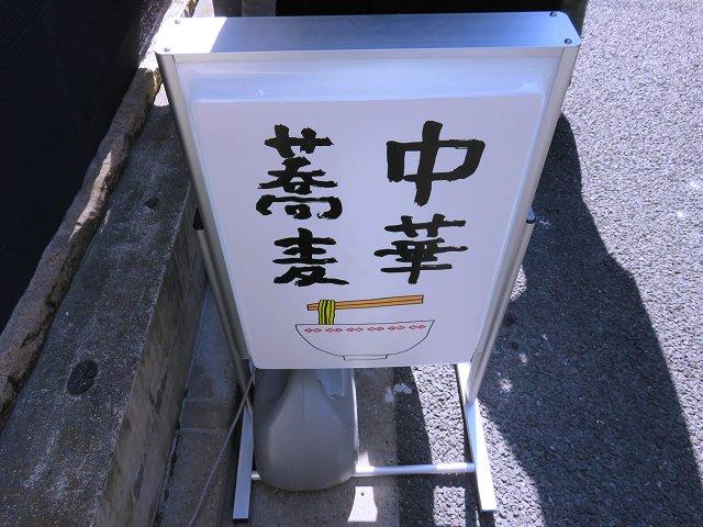 nishino05