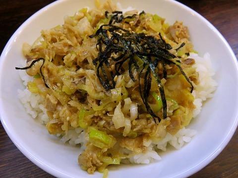 bushidokoiwa21