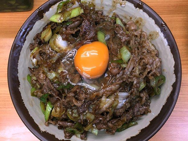 kichijojidon215