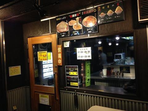 daiokubo03