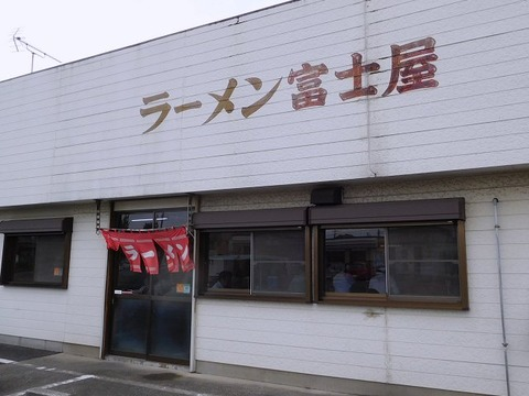 fujiyaanegasaki05