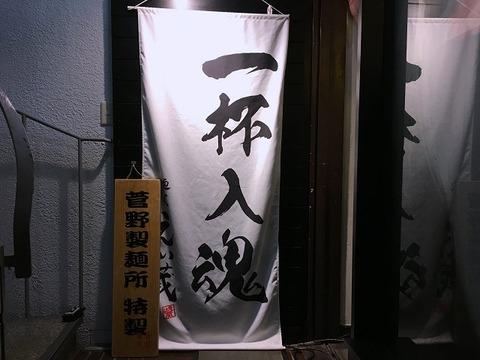 eizokichijoji219