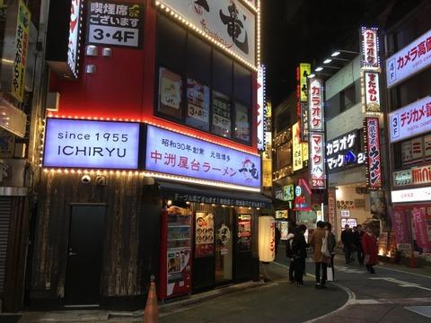 ichiryushinjuku03