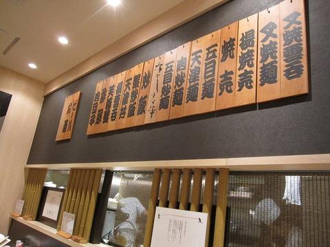 yoshimachi14