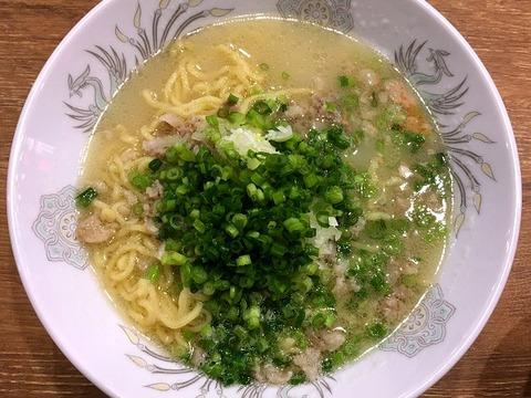 ichigorokame15