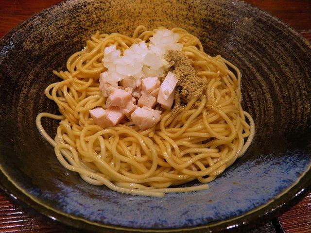 nishino18