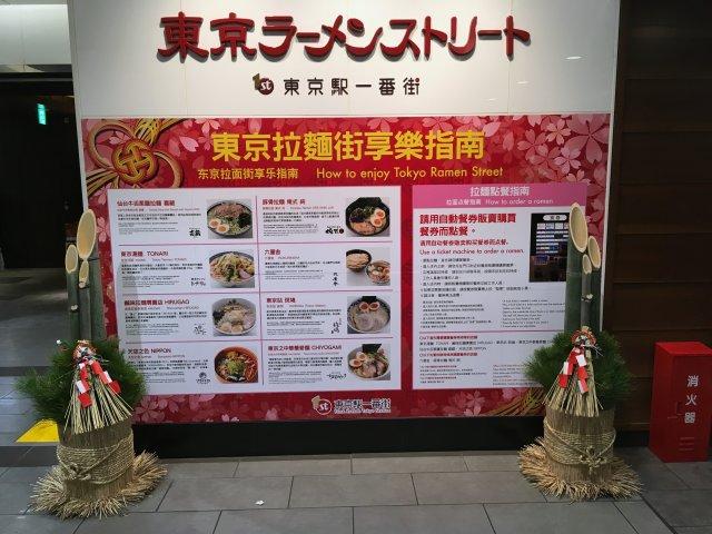 oreshikijun03