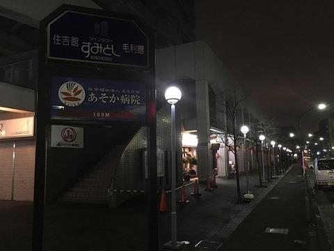 nakagawakaisy19