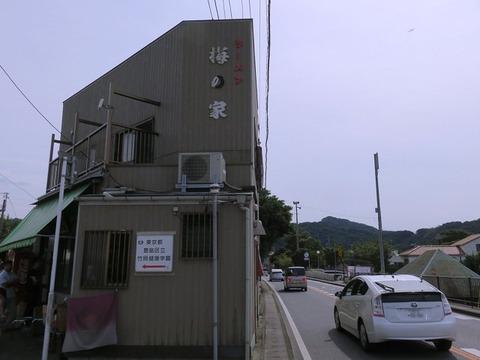umenoya301
