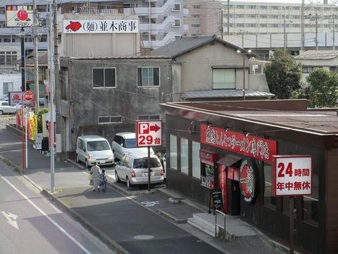 nikunamisho04