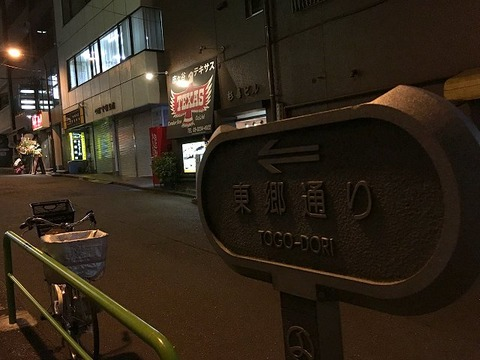 hiyoriichigaya02
