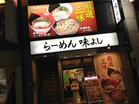 ajiyoshinakano03