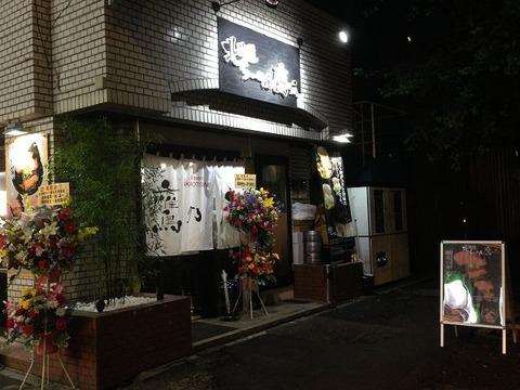 takanotsume20