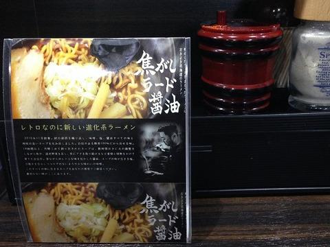 takanotsume07